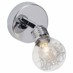BULB Chrom G9 Kinkiet ruchomy Brilliant 21210/15